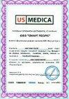 Мы являемся официальным продавцом массажного оборудования US Medica, Yamaguchi, Fujiiryoki, Bestec, Hakuju