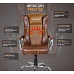 Yamaguchi Prestige Офисное массажное кресло