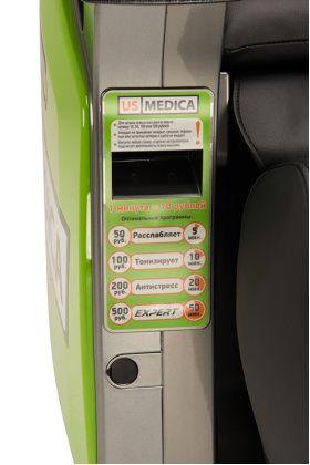 US MEDICA Vending Массажное кресло вендинговое